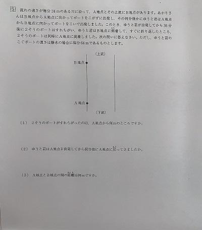 東京都市大学等々力中学の、2020年度帰国子女枠入試の試験内容